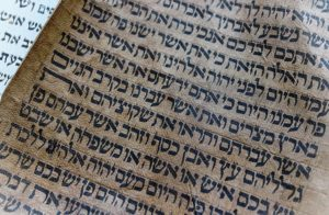 Shalom! Let's Learn Hebrew.